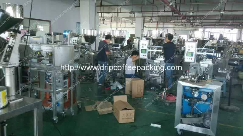 Instant-Coffee-Sticks-Packing-Machine-Factory-Tour