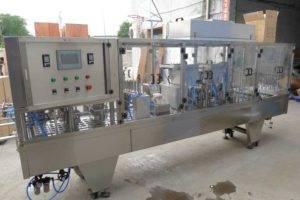 Linear Type Tea Capsules Filling Sealing Machine