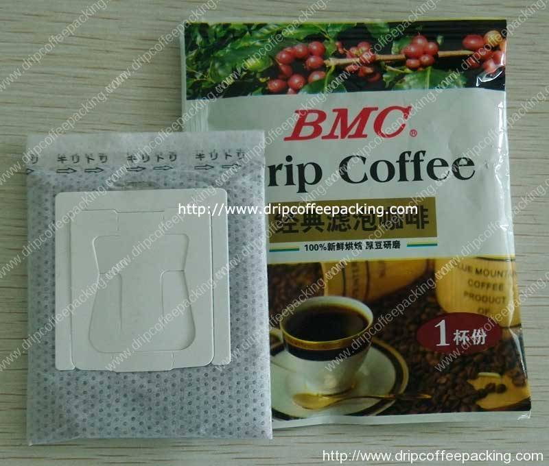 Automatic-Drip-Coffee-Bag-Maker-Pour-Over-Coffee-Bag-Maker