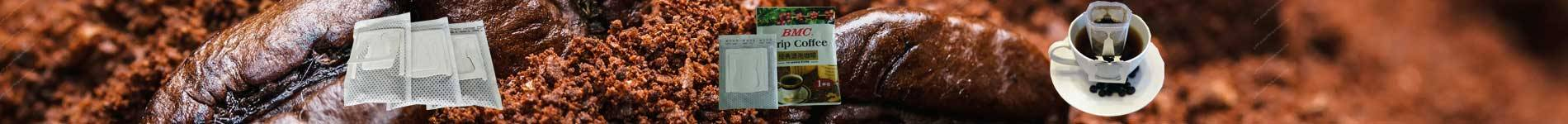 Drip Coffee Packing Machine